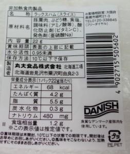 DSC01019-2