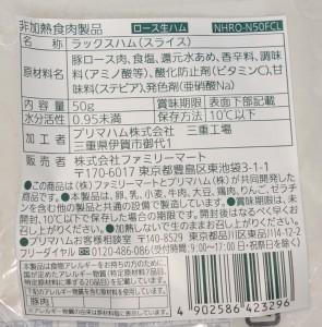 DSC01028-2