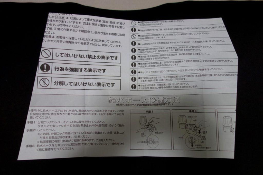 DSC02601-2