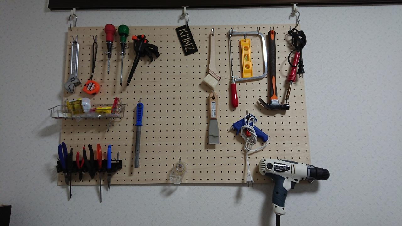 有孔ボードで工具を見せる収納に挑戦(レイアウトの敗北編)
