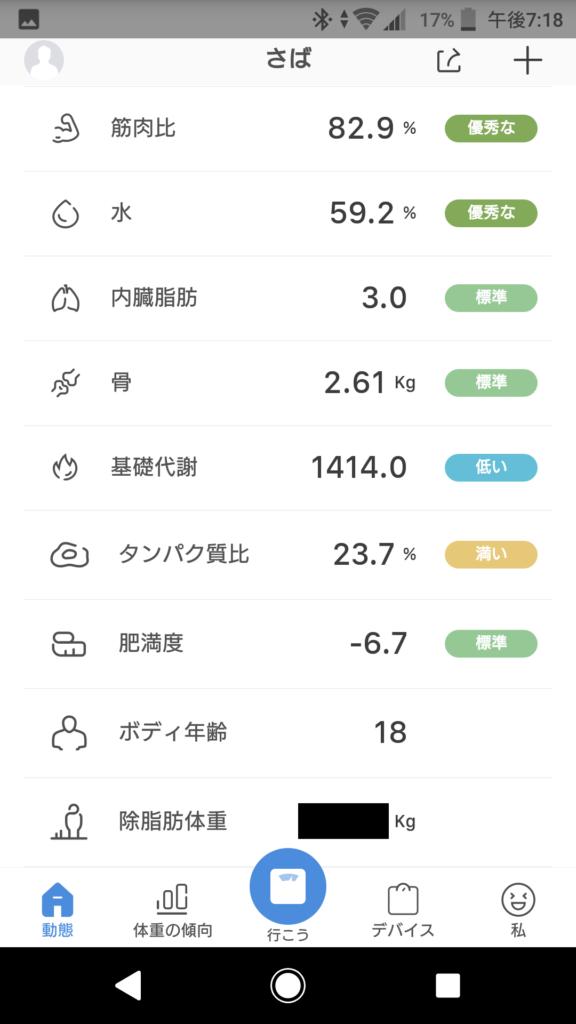 Screenshot_20190114-191900