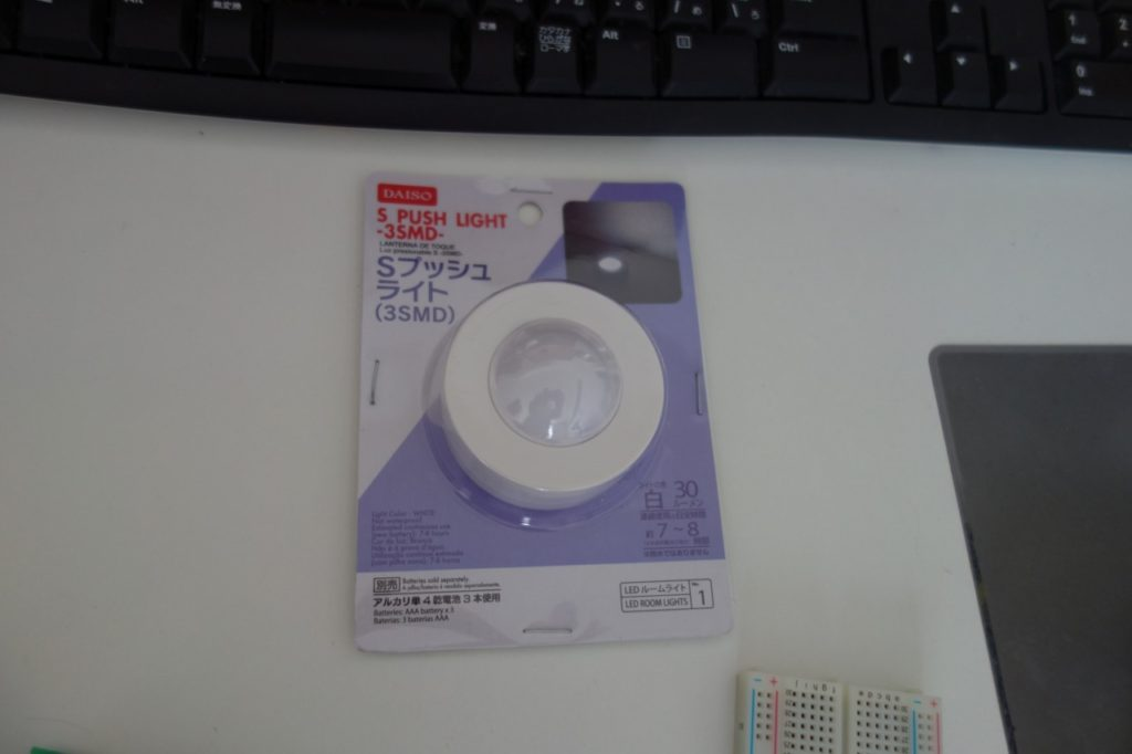 DSC02579