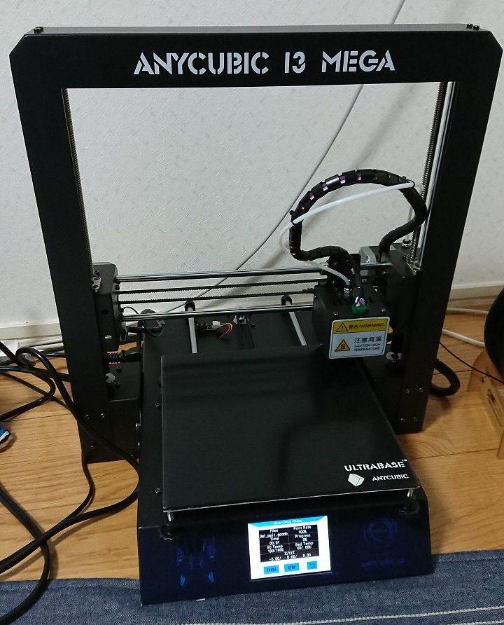 格安3Dプリンターを買った。